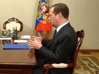 Медведев: дефицит бюджета может оказаться выше планируемого