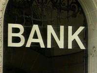 Несколько мировых банков решили к 2019 году создать новую криптовалюту