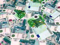 Евро впервые с начала июня поднялся выше  75 рублей