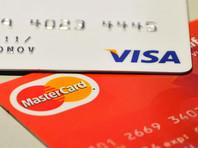 """""""Ведомости"""": молодые россияне снова могут рассчитывать на кредитную карту"""