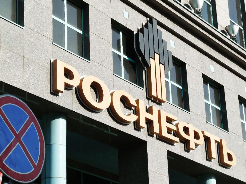"""Путин окончательно запретил """"Роснефти"""" претендовать на """"Башнефть"""""""