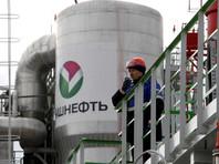 """В значительной степени такое решение может быть связано с нехваткой средств после переноса приватизации """"Башнефти"""" и с неопределенностью с продажей """"Роснефти"""""""