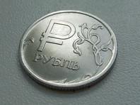 Ради предвыборной стабильности рубля ЦБ вынудил банки вернуть средства из-за границы