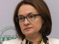 WSJ: как Эльвира Набиуллина спасла финансовые  рынки