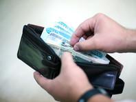"""73% жителей России получают """"белую"""" зарплату, неофициальные зарплаты получают 10% граждан, а еще 14% говорят, что в их заработок входят и та, и другая форма оплаты"""