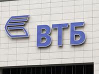 ВТБ добился признания бывшего владельца Черкизовского рынка банкротом