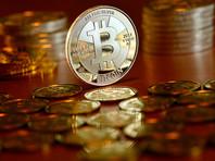 """""""Интерфакс"""": власти отказались от идеи уголовно наказывать за изготовление и использование биткоинов"""