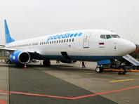 """Промоакцию авиакомпании """"Победа"""", пообещавшей билеты за 1 рубль, в ФАС признали недостоверной"""