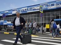 Юрий Ковальчук с партнером стали владельцами главного аэропорта Крыма
