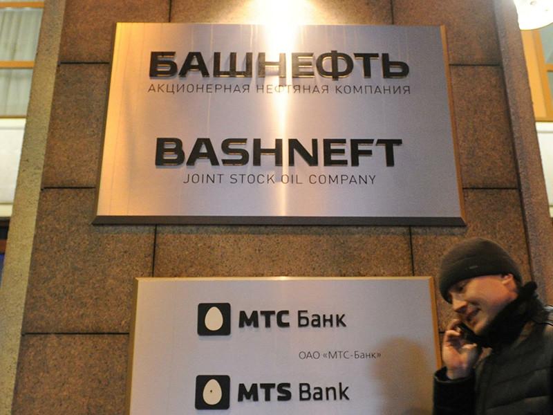 """К такому шагу российские власти могут прибегнуть, чтобы, в частности, скомпенсировать недостаток доходов, которые планировалось получить от приватизации """"Башнефти"""""""