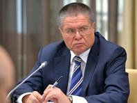 Он напомнил, что у России остается право размещения внешнего долга