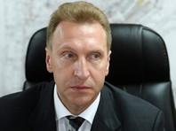 """Шувалов назвал стоимость приватизируемого госпакета акций """"Башнефти"""""""