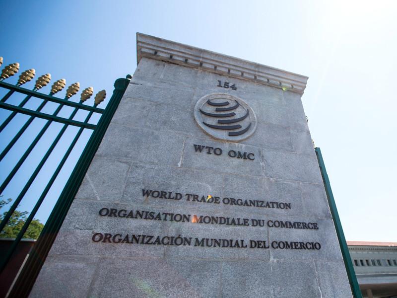 Россия проиграла первый спор в рамках ВТО и теперь изучает вопрос об обжаловании