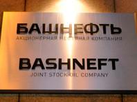 """Улюкаев: приватизация госпакета """"Башнефти"""" пройдет осенью, заявки подали девять претендентов"""
