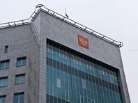 ЦБ и суд наказали микрофинансовую организацию  за звонки родственникам заемщицы в процессе  взыскания долга
