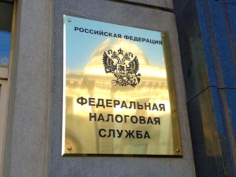 Федеральная налоговая служба (ФНС) с 1 августа начала вести единый реестр субъектов малого и среднего предпринимательства