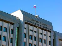 Счетная плата выявила ошибки и описки на 7 млрд рублей в госпрограммах Краснодарского края