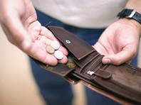 Половина россиян ждет повышения пенсий и пособий, увеличения зарплат бюджетников или просто раздачи неимущим средств стабфонда