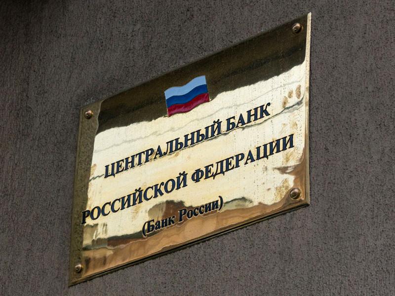 ЦБ РФ больше не будет сообщать данные о средних ставках по вкладам физлиц