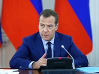 """Правительство решило отложить приватизацию """"Башнефти"""""""