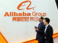 Китайская Alibaba Group решила заняться микрокредитами в России