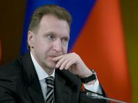 Шувалов предлагает ограничить траты ЦБ на спасение бедствующих банков