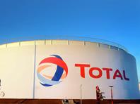 Французская энергетическая компания Total сократила 70% персонала в своем российском подразделении