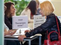 Замглавы Минтруда: в России стало больше вакансий, но найти работу все труднее