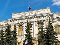 """ЦБ отозвал лицензию у столичного """"Газстройбанка"""""""
