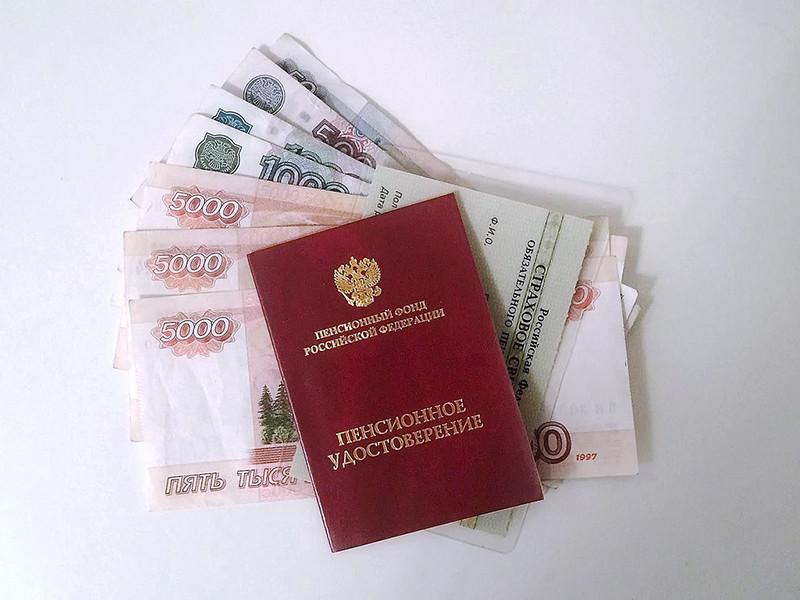 Без лицензий могут остаться 17 российских негосударственных пенсионных фондов (НПФ) с общим объемом средств более 900 млрд рублей, что составляет около 30% пенсионных накоплений