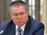 Улюкаев рассказал о перспективах громких приватизационных сделок