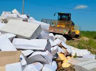 Правительство продлило срок уничтожения санкционных продуктов до конца 2017 года