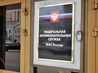 ФАС уличила в ценовом сговоре поставщиков МВД, ФСБ и таможенных органов