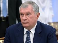 "Bloomberg: Сечин предложил за контрольный пакет ""Башнефти"" 5 млрд долларов"