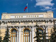 ЦБ РФ обяжет  банки раскрывать информацию о рисках