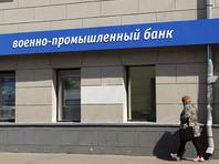 Банк из первой сотни приостановил возврат вкладов