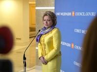 Матвиенко:  15 регионов РФ нуждаются в срочной финансовой поддержке