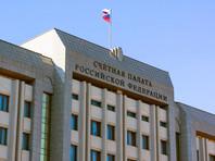 Счетная палата перевела зарплаты в дореволюционной России в современные рубли