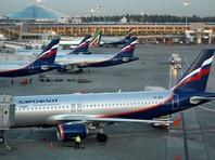 """До мая прямые рейсы из России в США останутся только у """"Аэрофлота"""""""