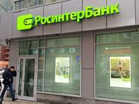 ЦБ РФ запретил работать еще трем банкам