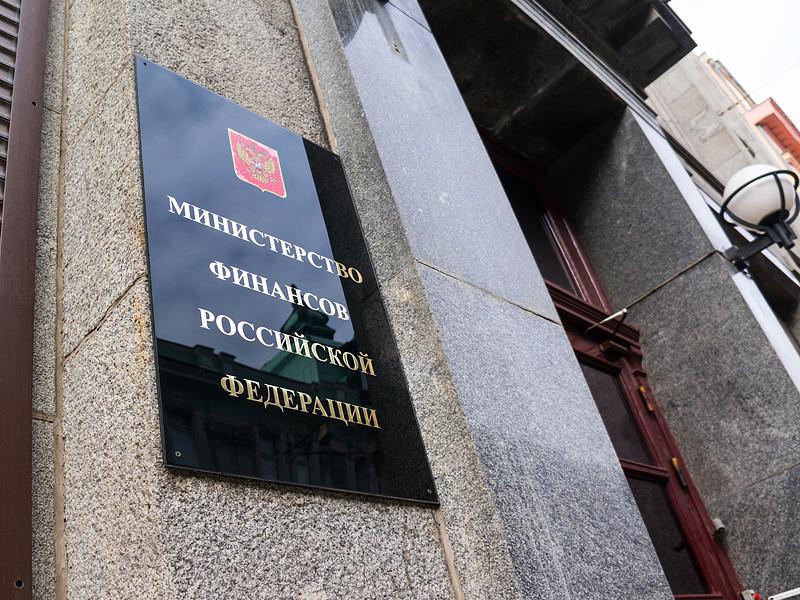 Минфин задумался об ослаблении контроля за зарубежными счетами россиян