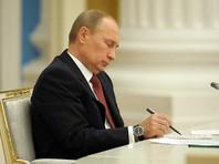 Президент России Владимир Путин поручил правительству до 1 марта 2017 внести в российское законодательство изменения, предусматривающие введение курортного сбора
