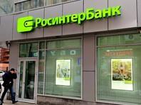 """В капитале """"Росинтербанка"""" обнаружили """"дыру"""" почти в 40 млрд рублей"""