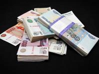 Доходы федерального бюджета РФ в 2019 году достигнут 20-летнего минимума