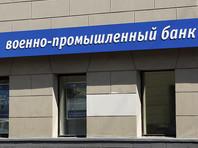 Центробанк назначил временную администрацию в банке из первой сотни