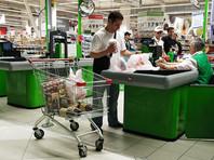 """""""Ромир"""": реальные расходы россиян опустились  ниже уровня 2012 года"""