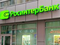 """ЦБ РФ """"зачищает"""" еще один банк из топ-100"""