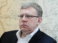 Кудрин считает продление заморозки накопительной пенсии печальной новостью