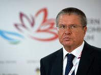 Улюкаев поведал о зоне свободной торговли и строительстве трубопровода в Турцию