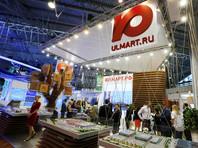 """Против компании """"Юлмарт"""" выдвинут новый иск, среди акционеров возник очередной конфликт"""